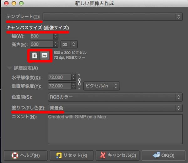 スクリーンショット 2014-09-10 0.34.11