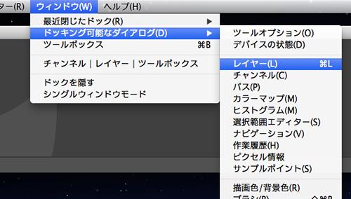 スクリーンショット 2014-09-21 21.52.38