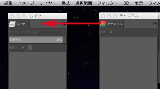 スクリーンショット 2014-09-21 22.28.19