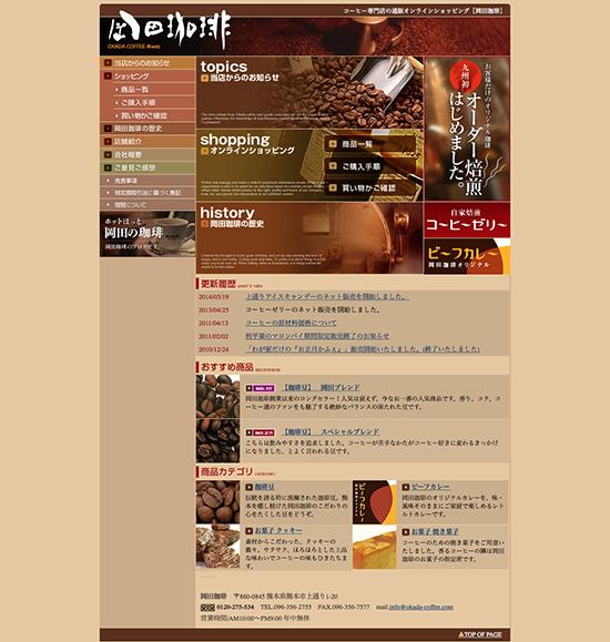 スクリーンショット 2014-11-16 16.07.47