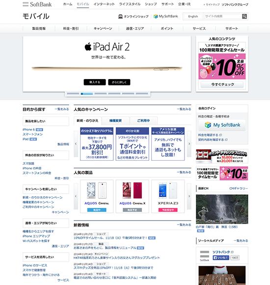 スクリーンショット 2014-11-17 22.48.48