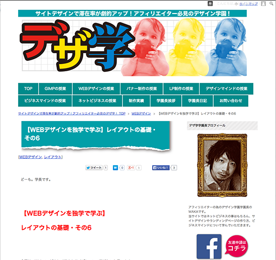 スクリーンショット 2014-11-06 6.45.34