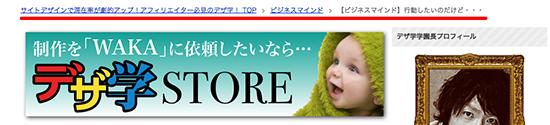 スクリーンショット 2014-11-10 23.49.51