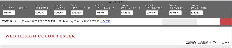 スクリーンショット 2014-11-30 16.56.45
