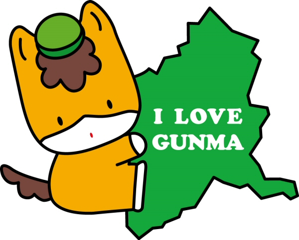 https://dezagaku.com/wp-content/uploads/2014/11/gunmachan_i_love_gunma.jpg