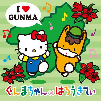 img_yurukyara_gunma