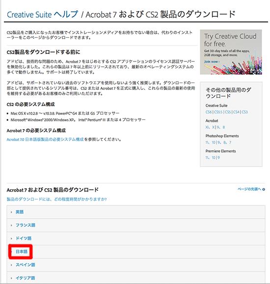 スクリーンショット 2014-12-15 22.53.54