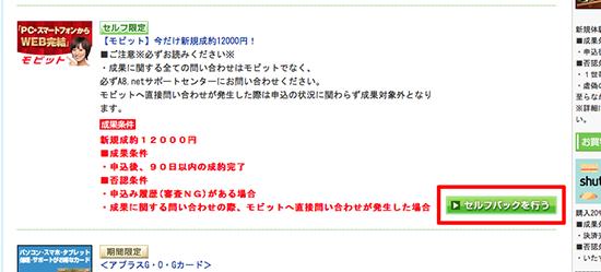 スクリーンショット 2014-12-17 0.11.00