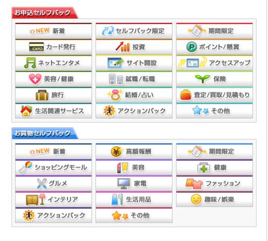 スクリーンショット 2014-12-17 0.00.47