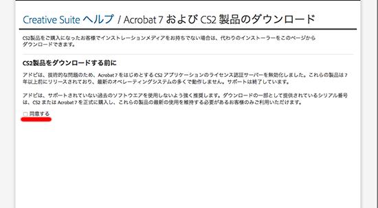 スクリーンショット 2014-12-15 22.53.39