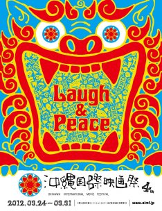 news_thumb_okinawa_poster