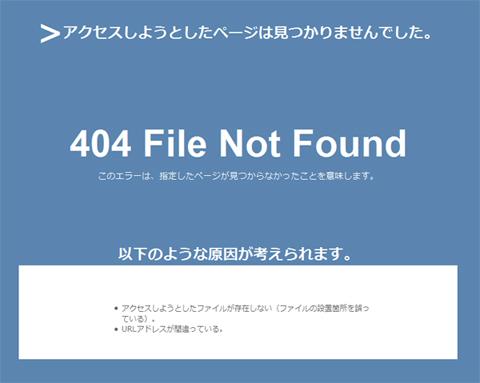404-sample_1
