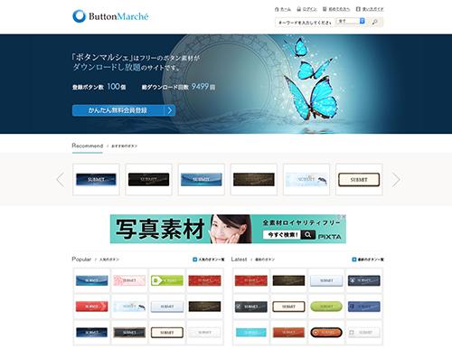 スクリーンショット 2015-02-09 23.20.48