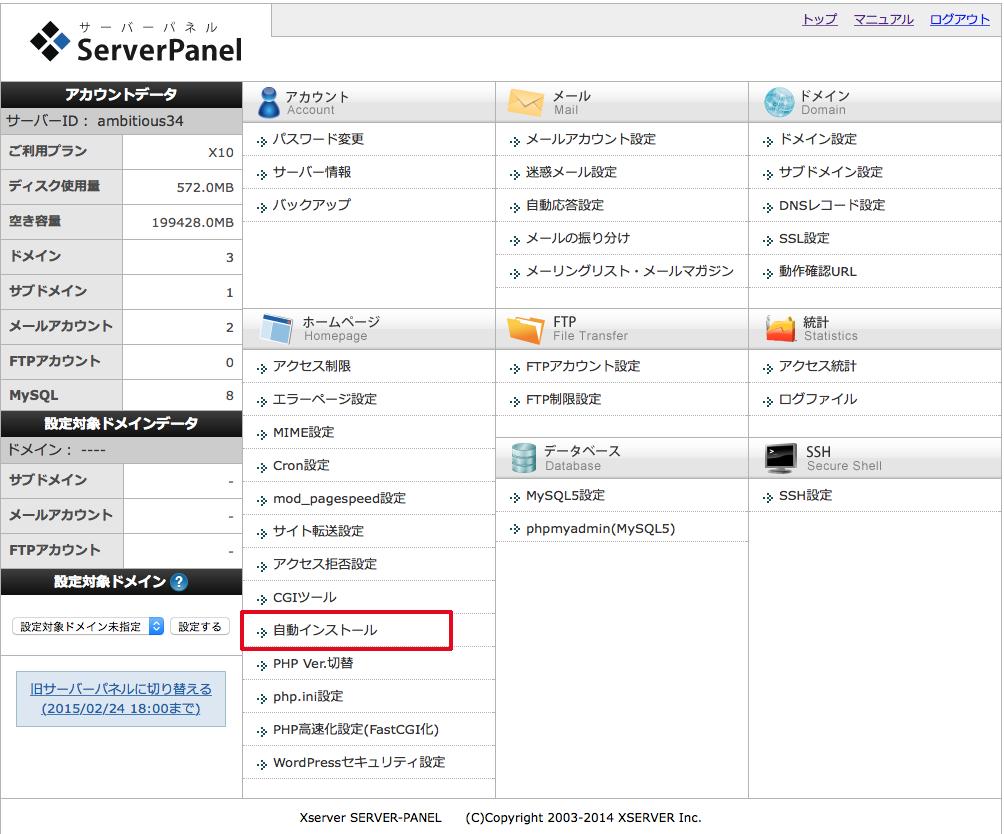 スクリーンショット 2015-02-06 0.23.32