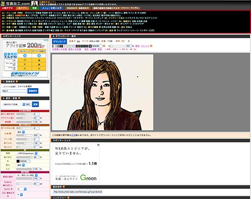 スクリーンショット 2015-02-11 1.07.53