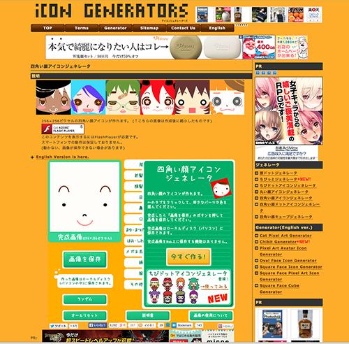 スクリーンショット 2015-02-10 23.57.39