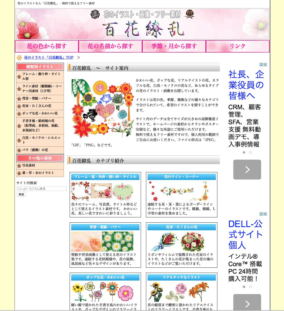 スクリーンショット 2015-02-25 1.20.57