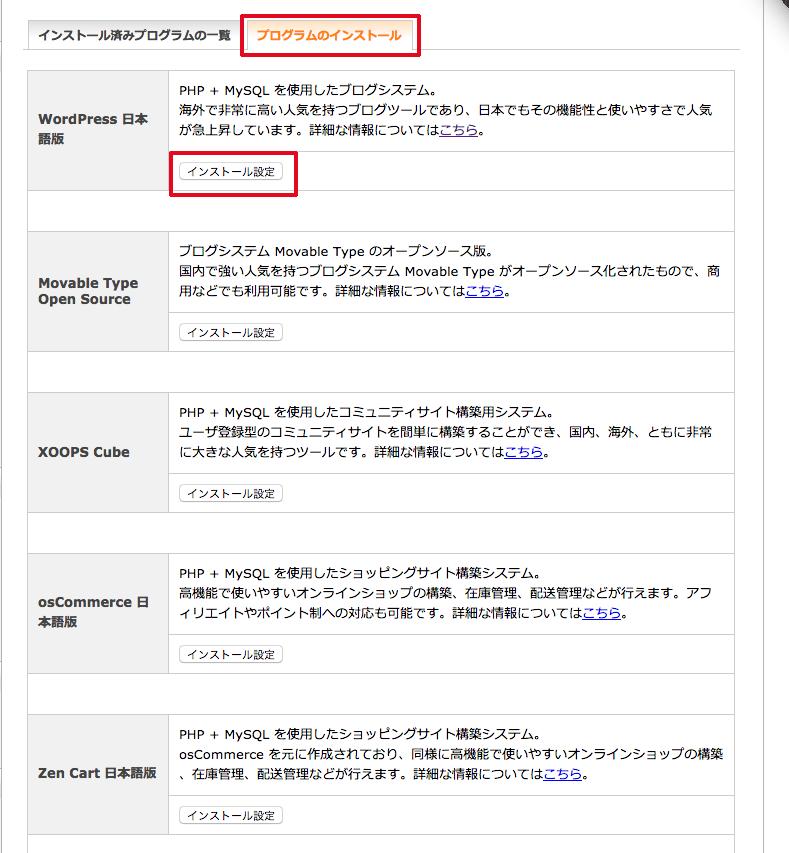 スクリーンショット 2015-02-06 0.44.35