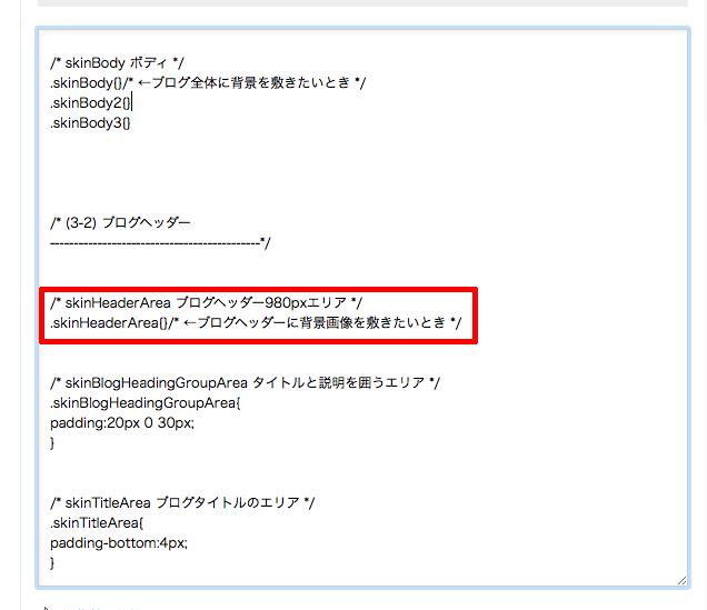 スクリーンショット 2015-02-13 0.53.55
