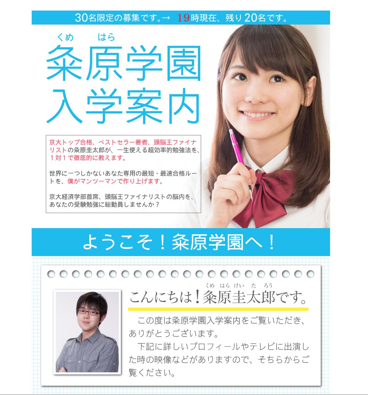スクリーンショット 2015-03-26 0.58.20